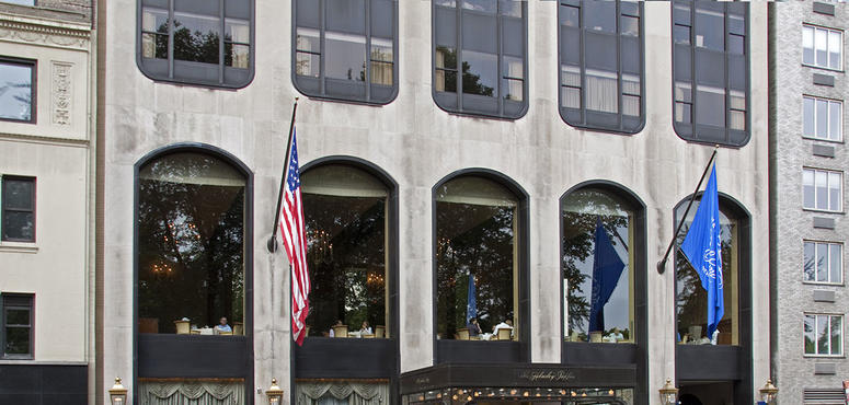 Abu Dhabi acquires stake in New York's Park Lane Hotel
