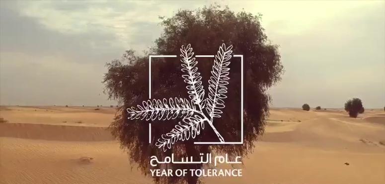 Dubai to host second World Tolerance Summit in November