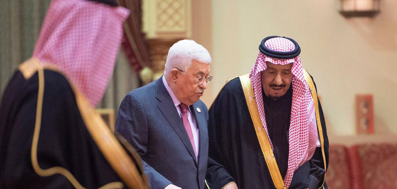 In pictures: Palestinian president Mahmud Abbas in Riyadh