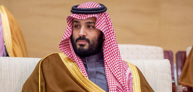 Opinion: will the real Saudi crown prince please stand up?