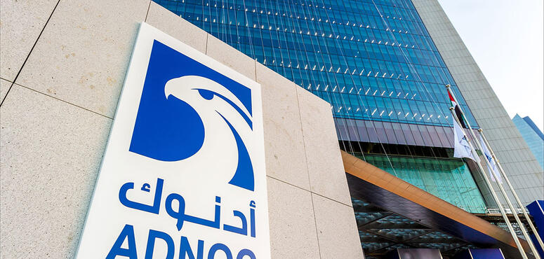 UAE's Adnoc eyes Chinese refining projects under new deal