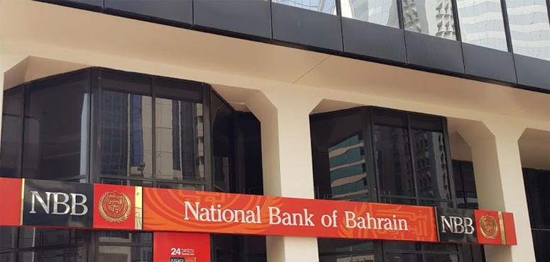 Bahrain bank launches new unit to help struggling firms