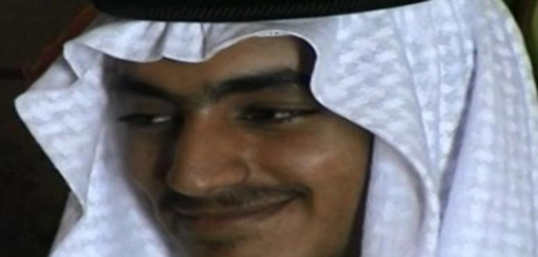 Saudi Arabia says Hamza bin Laden stripped of his citizenship