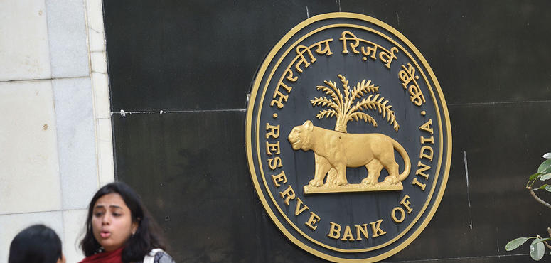 India appoints career central banker as deputy governor