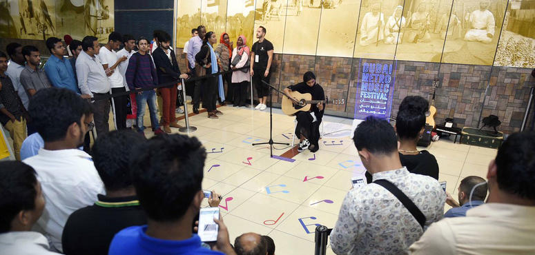 Dubai metro stations come alive with the sound of music