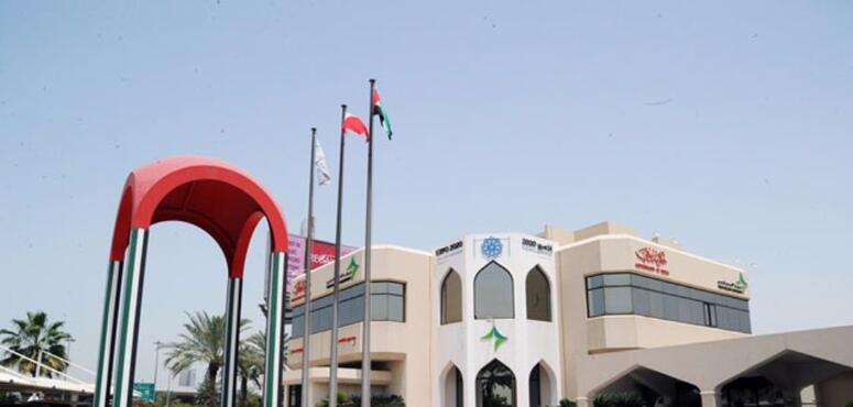Dubai Health Authority expands medicine delivery service across UAE