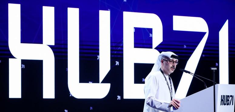 UAE's Mubadala commits to invest in 10bn euro French fund