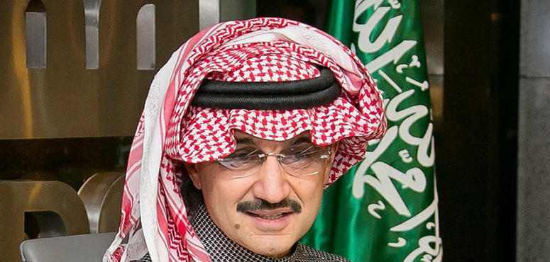 Saudi billionaire's charity adds second donation to help global polio fight