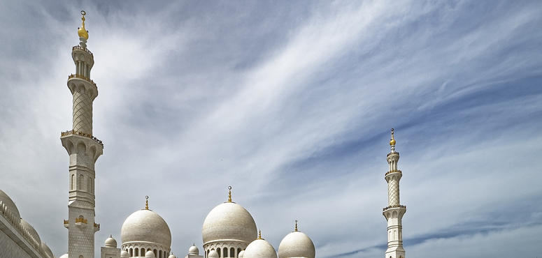 Sheikh Zayed Grand Mosque named among world's top 5 landmarks
