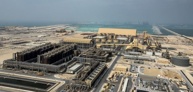 $3.3bn refinery starts ops to transform UAE's alumina industry