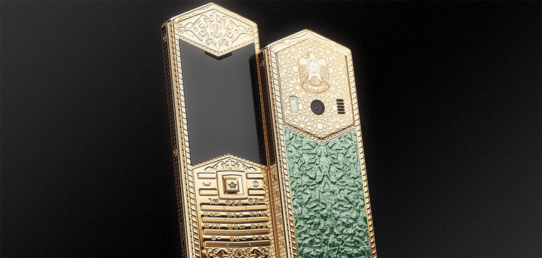 Gallery: 'Gold Sheikh' phone was created in tribute to UAE Founding Father