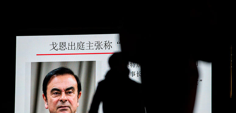 Carlos Ghosn pleads not guilty, says he's victim of conspiracy
