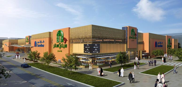 Video: Abu Dhabi's first Majid Al Futtaim shopping mall