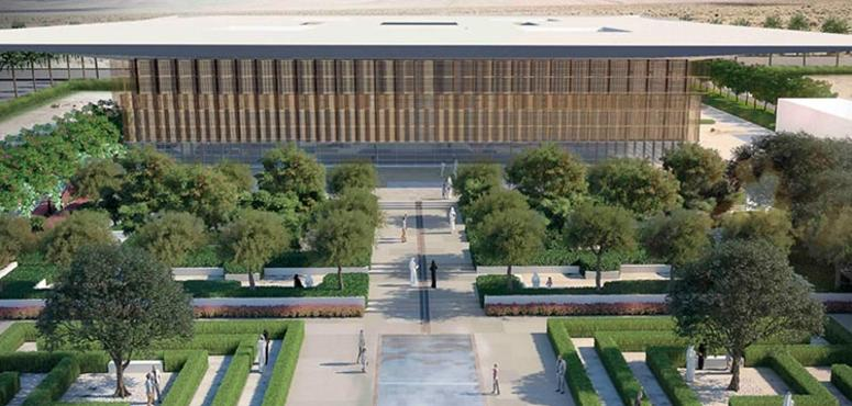 Sharjah's new library, cultural hub set to open in April