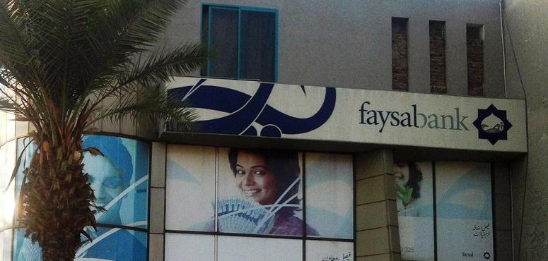 Bahrain-backed Faysal Bank bucks global trend on branches plan