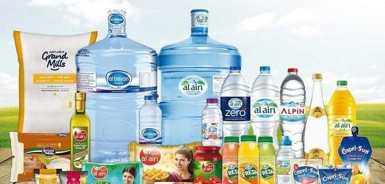 UAE food giant sees profits slide amid 'challenging' markets