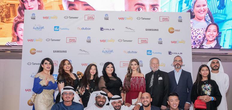 Gallery: Emirati film 'Rashid & Rajab' hosts world premiere in Dubai
