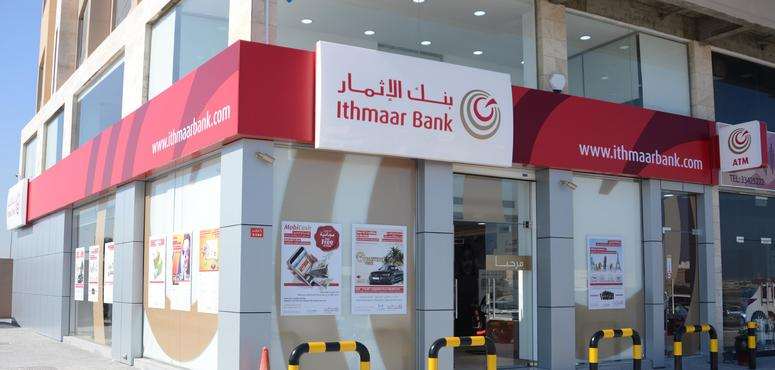Shareholders approve plan to delist Ithmaar Holding from Boursa Kuwait