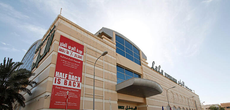 UAE retail giant says to open 20 more hypermarkets by 2022
