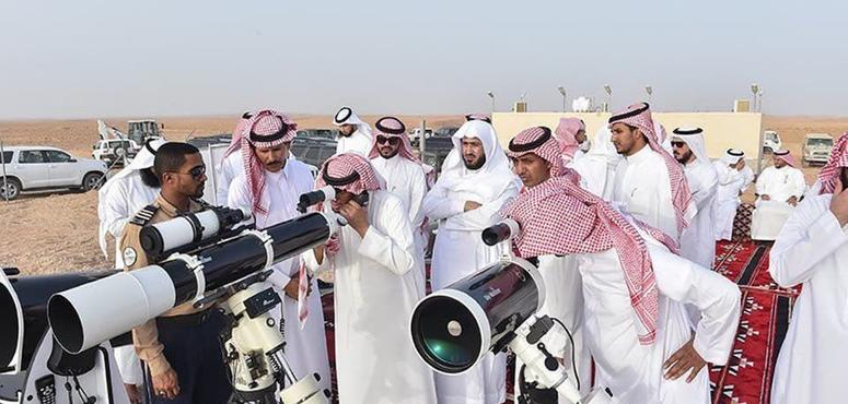 UAE announces date for Islamic New Year 2019