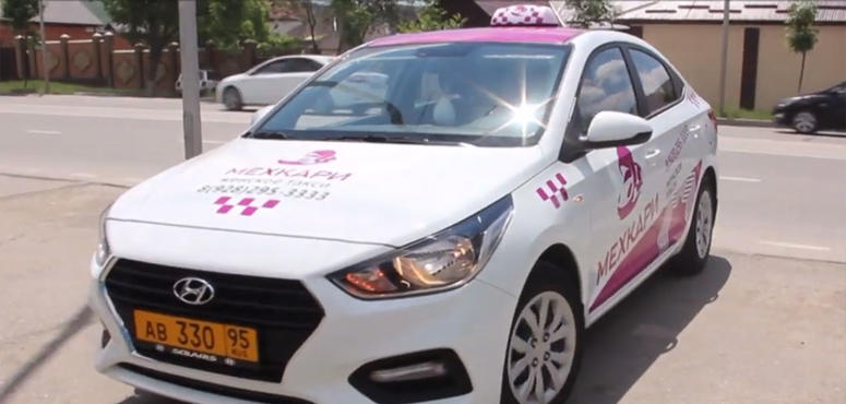 UAE-backed female-only taxi service prospers in Chechnya's capital Grozny