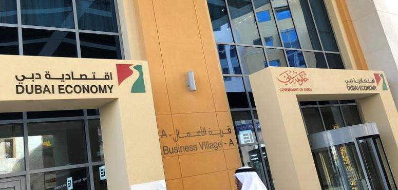 Dubai Economy shuts down visa, residency centre for violating Covid-19 guidelines