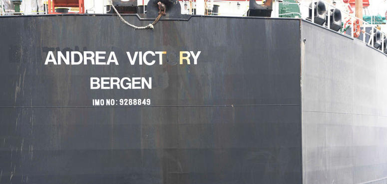 UN receives new report on earlier ship attacks in Gulf