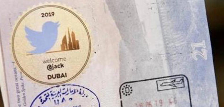 Fees and fines to be reactivated on UAE visa services