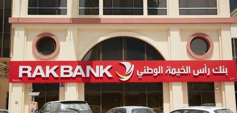 36,000 RAKBANK customers face credit limit reduction