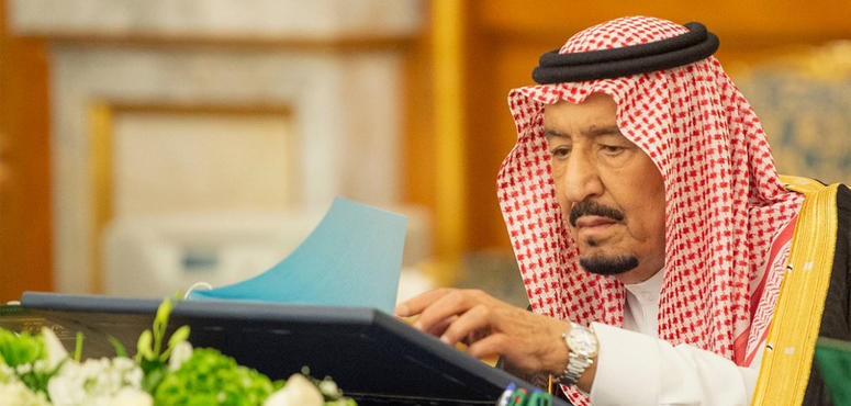 Saudi Arabia creates industry ministry, replaces royal court chief