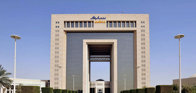 Saudi Aramco completes $70bn takeover of Sabic