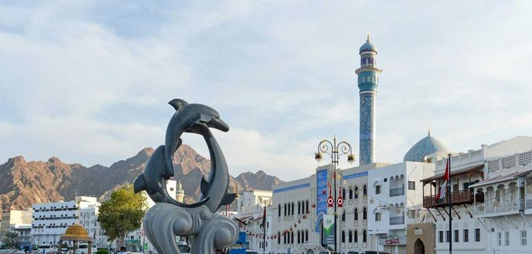 Oman to introduce new bankruptcy regulations in 2020