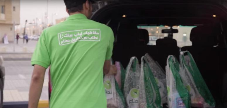 Saudi mobile grocer Nana Direct raises $6.6m for expansion