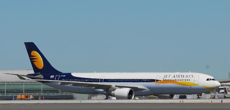 Video: Jet Airways debt crisis explained
