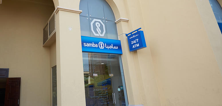 Shares of Saudi Samba surge after $15.6 billion takeover bid