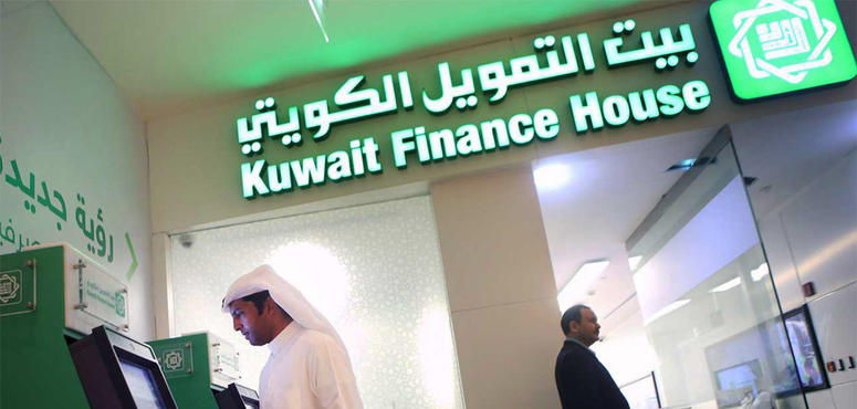 Kuwait to review KFH's acquisition of Bahrain's Ahli United