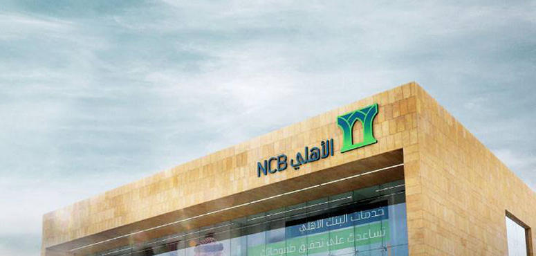 How Saudi Arabia's $15.6bn bank merger would stack up