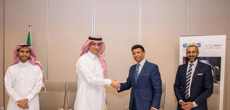 GEMS Education JV completes $800m deal for Saudi schools operator