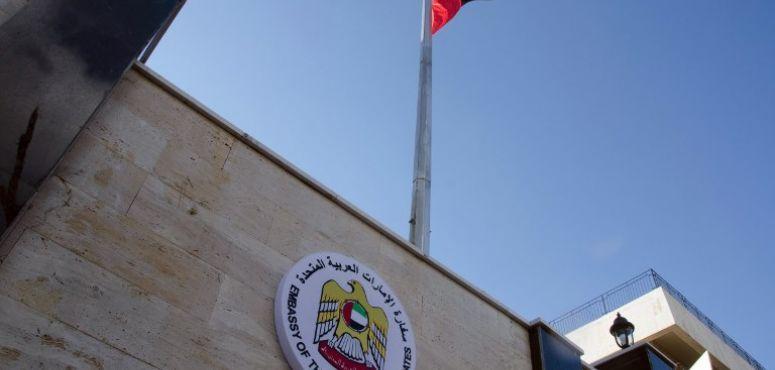 UAE companies take part in Damascus trade fair