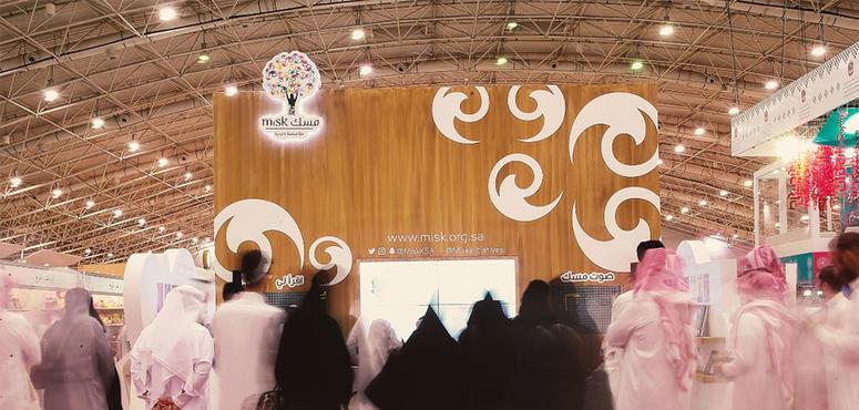 Second batch of start-ups taking advantage of Misk 500 Accelerator programme in Riyadh