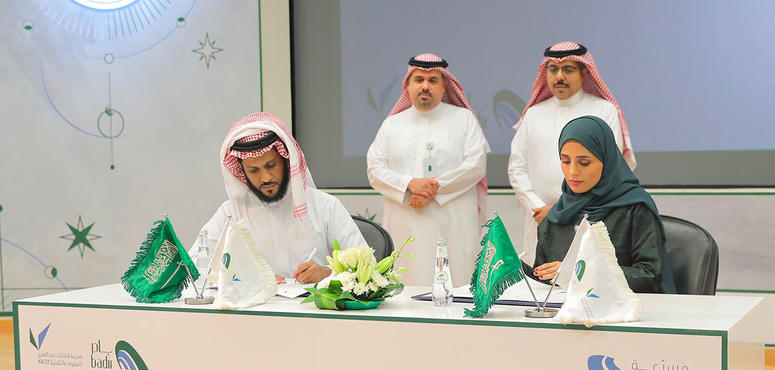 20 Saudi start-ups graduate from the Inventions Transfer Accelerator programme