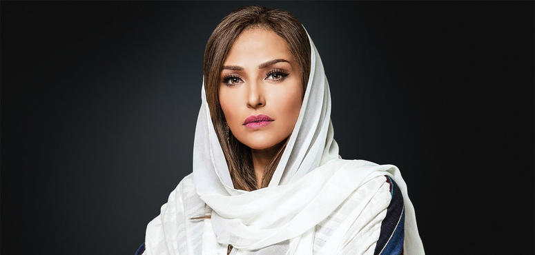 Role model: Princess Lamia bint Majid AlSaud