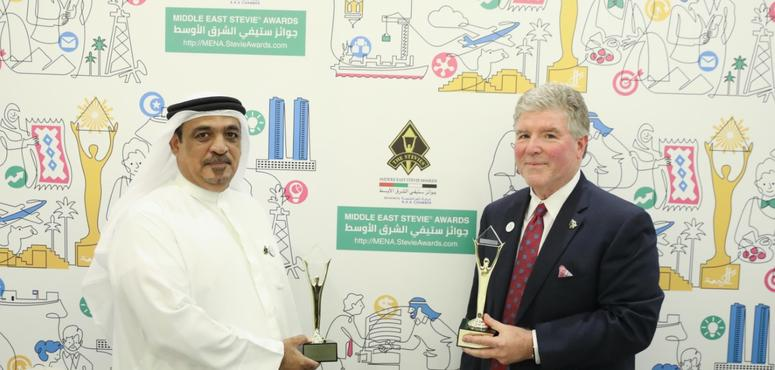 Ras Al Khaimah to host Middle East's first Stevie Awards