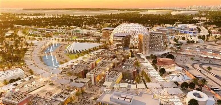 Video: Expo 2020 Dubai - business benefits for participating countries