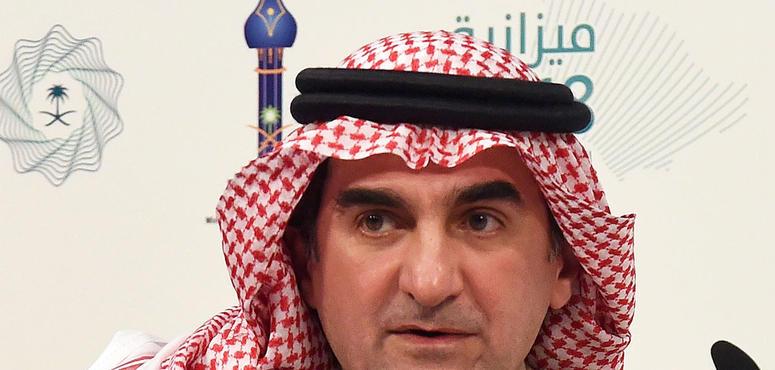 Saudi Arabia's Public Investment Fund parts ways with three executives