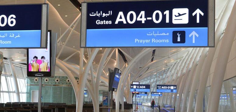 Saudi Arabia restricts entry for Emirati, Kuwaiti, Bahraini visitors