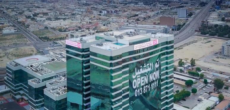 Saudi healthcare firm said to plan IPO in wake of Aramco sale