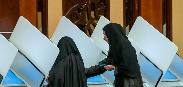 Voting gets underway in FNC elections