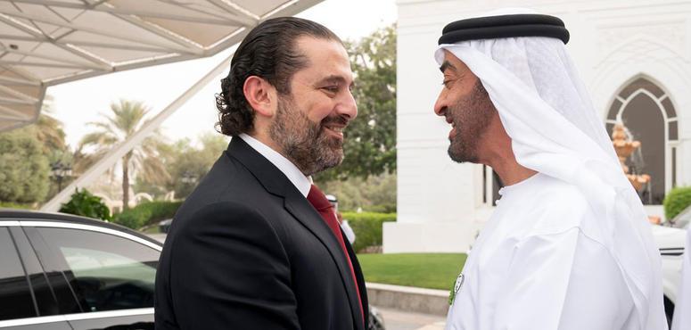 Gallery: Mohamed bin Zayed receives Lebanese Prime Minister Saad Hariri