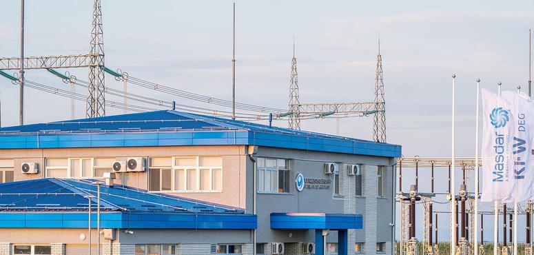 Masdar-led consortium launches $331m wind farm in Serbia